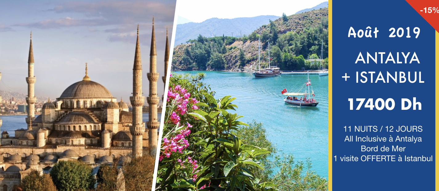 https://www.selfreservation.ma/packages/sejour-voyages-organise-antalya-istanbul